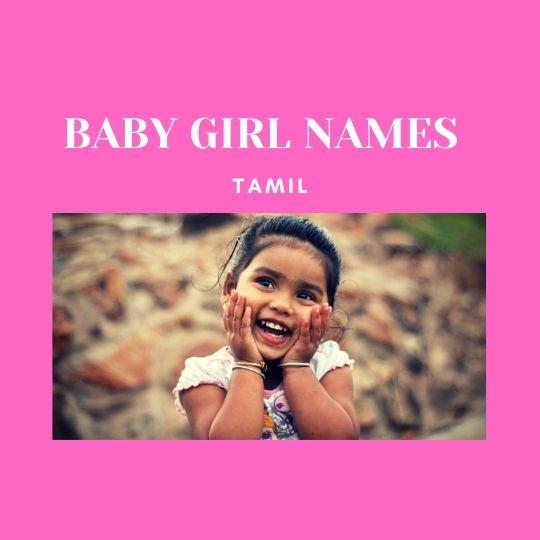 GIRL BABY NAMES IN TAMIL